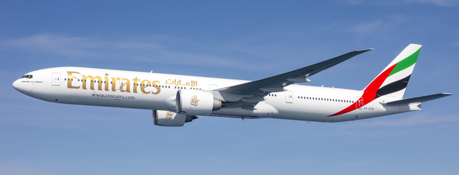 Produljite svoj ljetni odmor uz Emirates