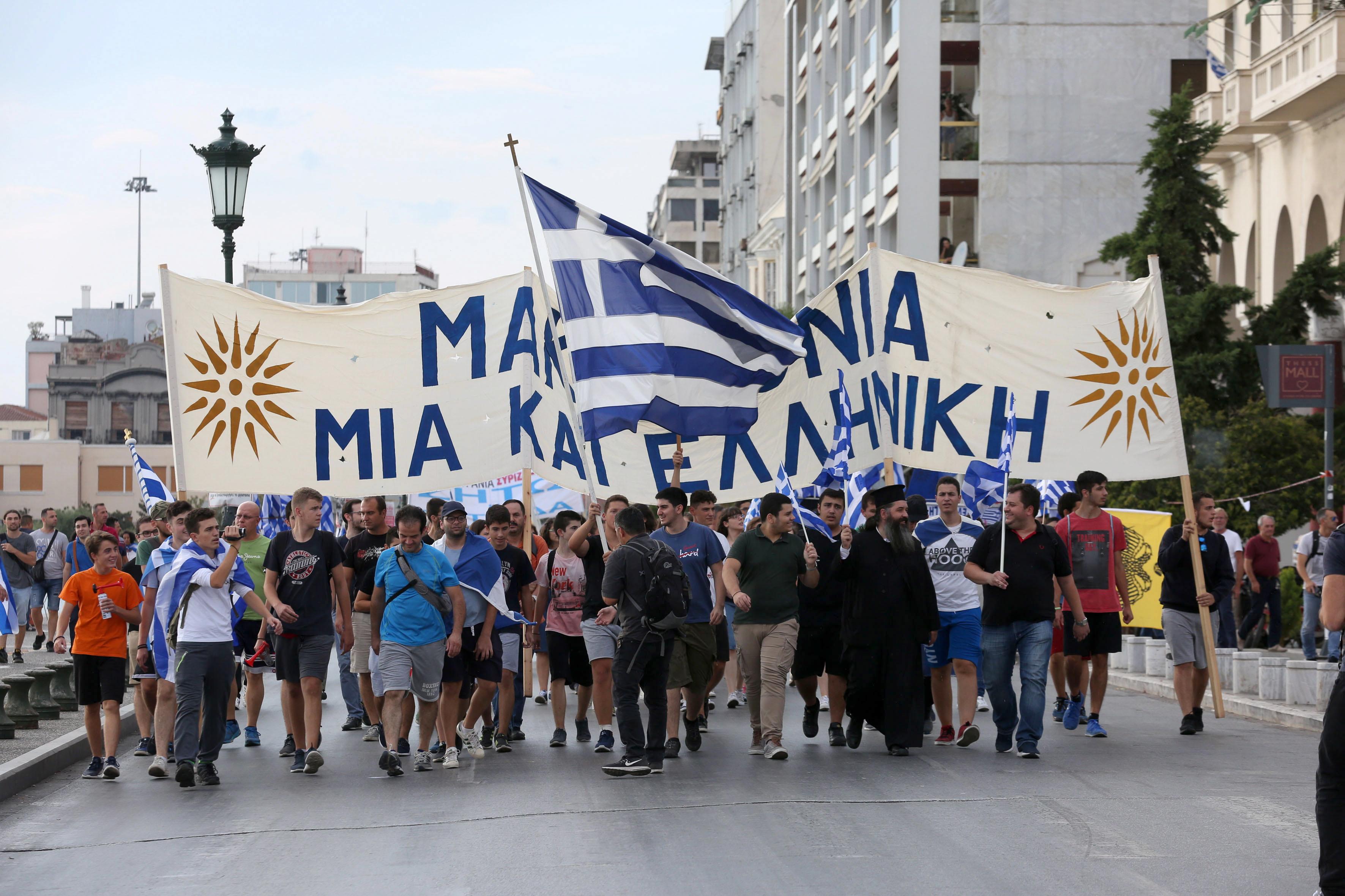Grčka policija ispalila suzavac na prosvjednike zbog imena Makedonije