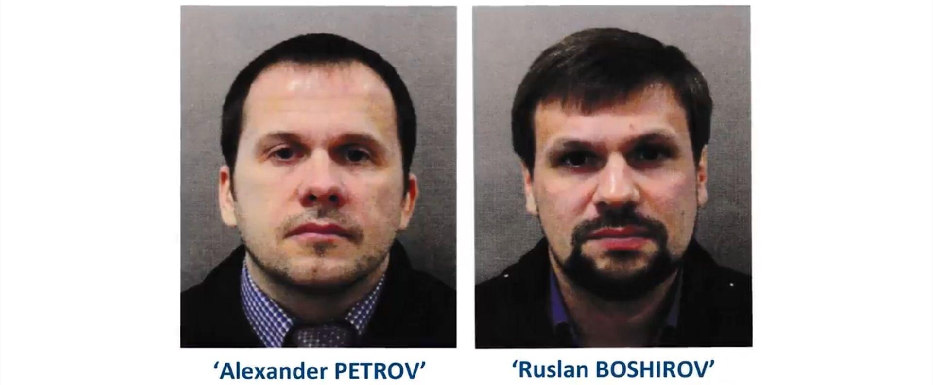 Objavljene fotografije i imena osumnjičenika za napad u Salisburyju