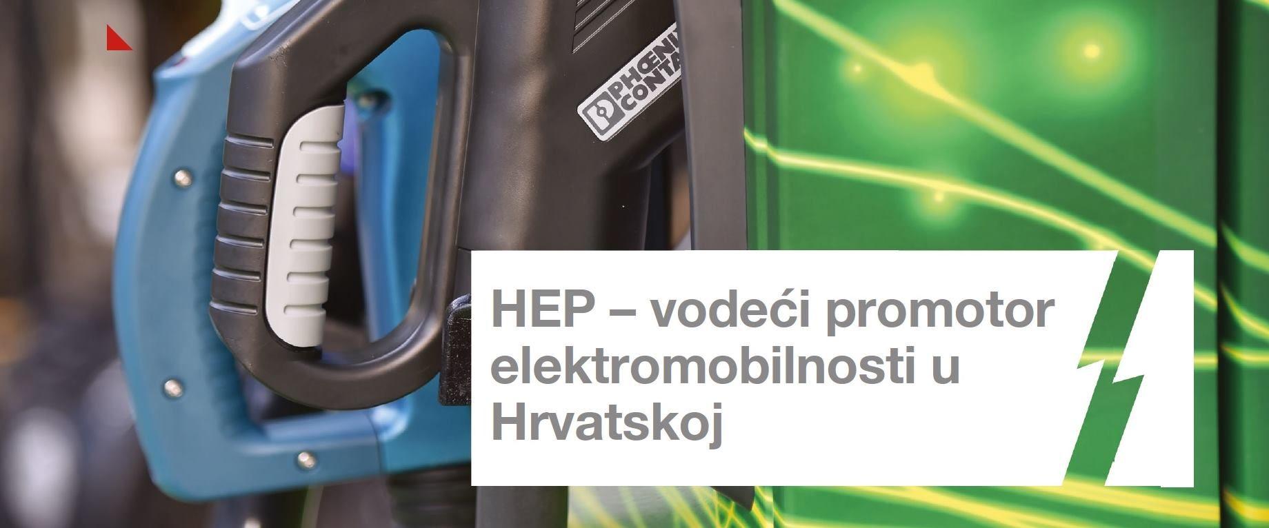 HEP – vodeći promotor elektromobilnosti u Hrvatskoj
