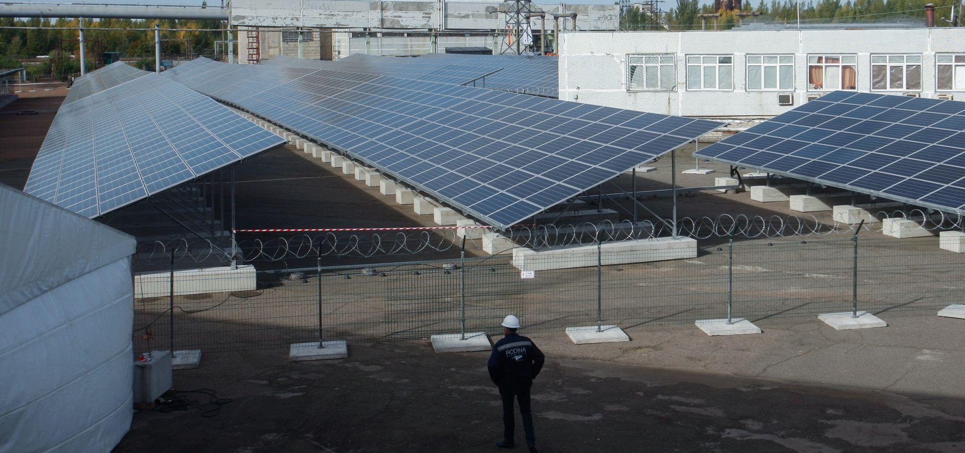 ČERNOBIL Prva ukrajinska solarna centrala