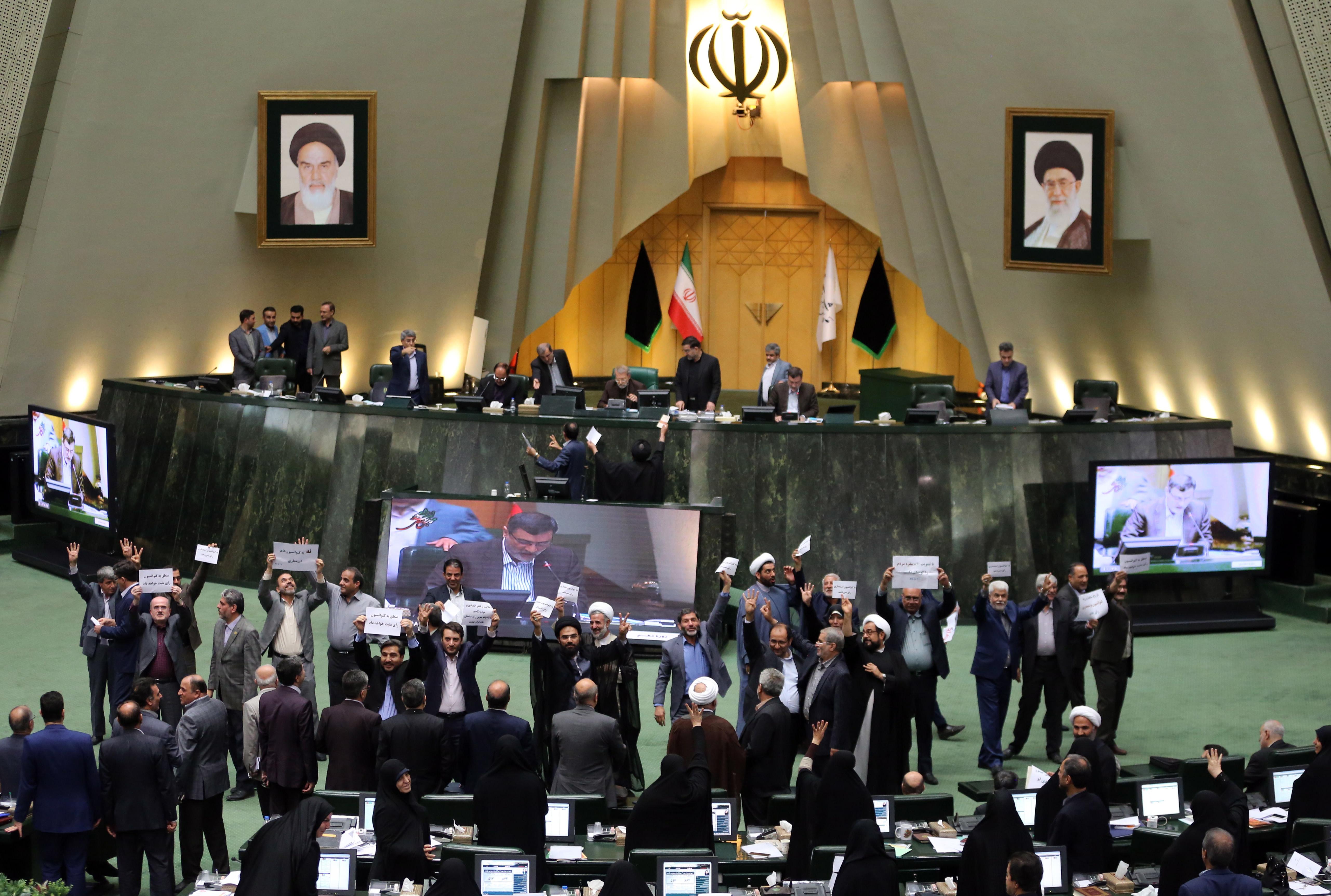 Iranski parlament usvojio nacrt zakona protiv financiranja terorizma