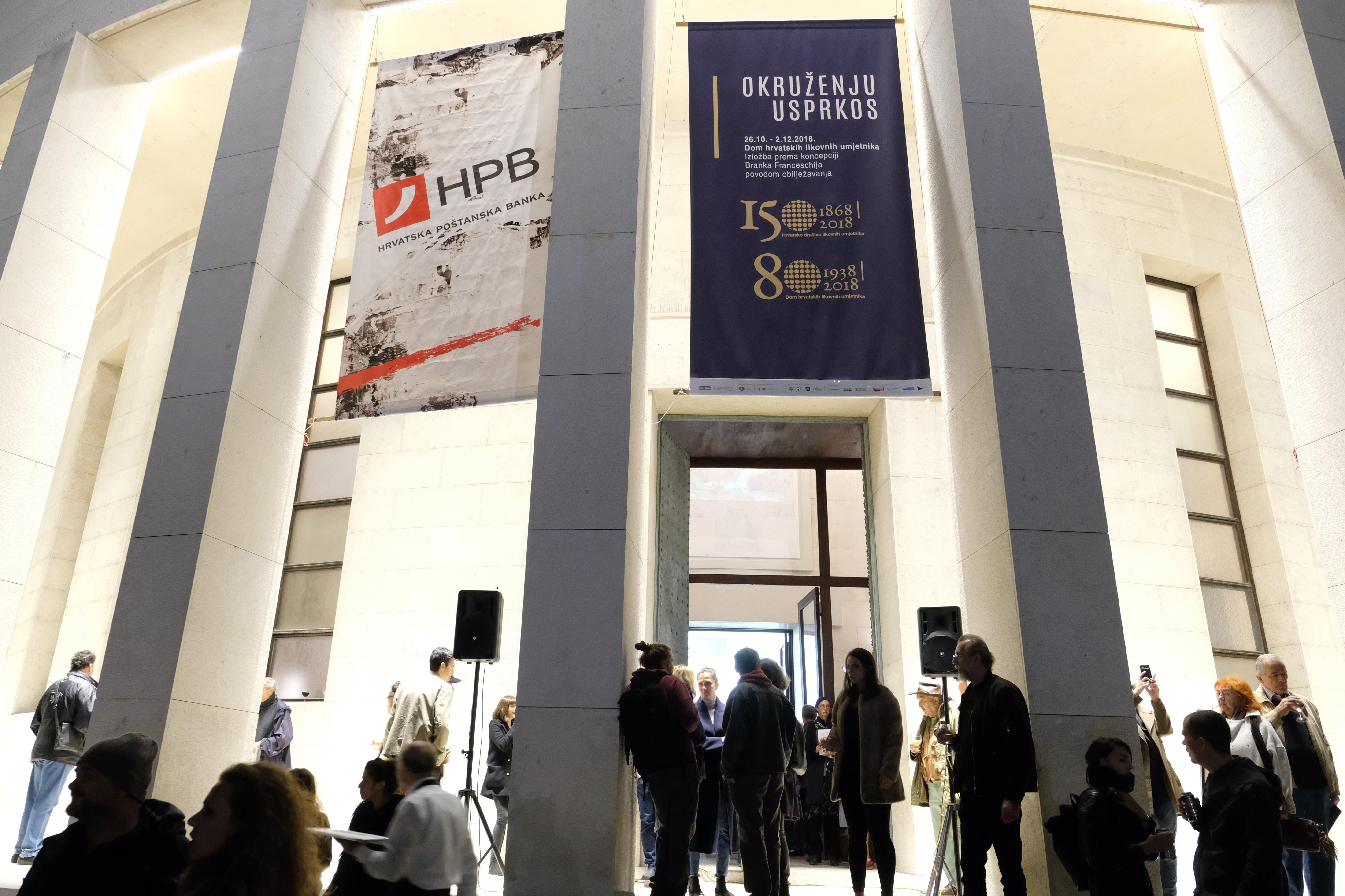 """150 godina HDLU-a: Otvorena izložba """"Okruženju usprkos"""""""