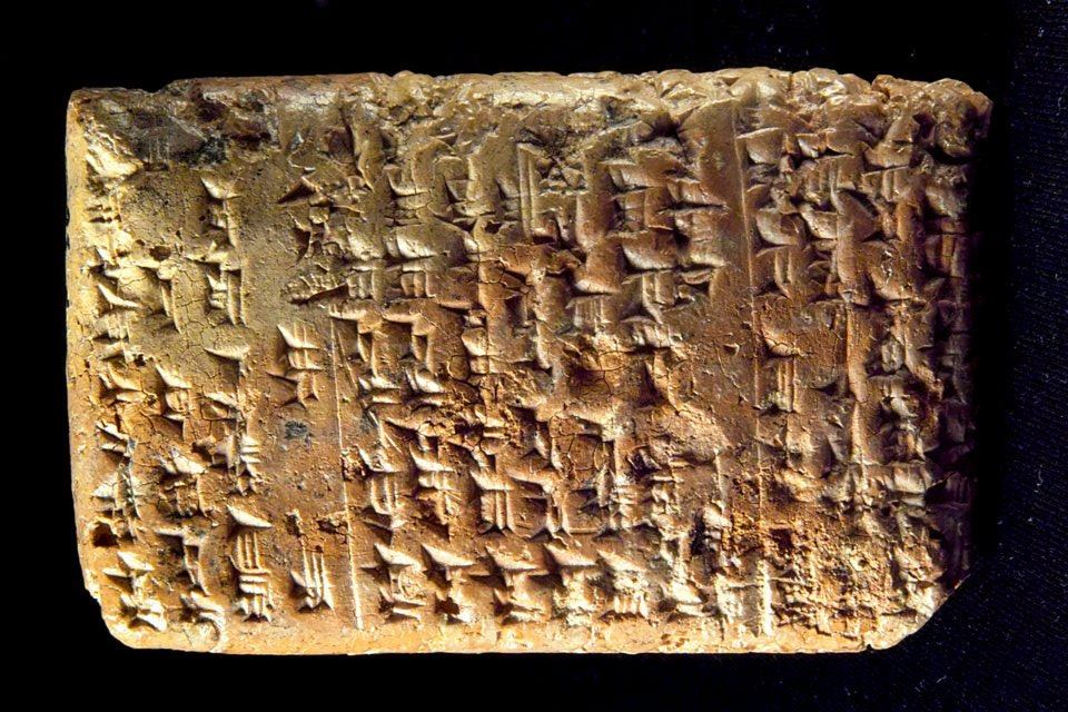 VIDEO: Ponovno otvoren sirijski Nacionalni muzej