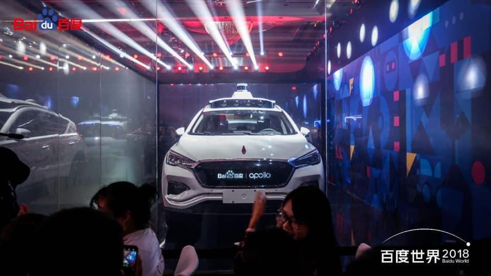 VIDEO: Tehnološka tvrtka Baidu najavila proizvodnju autonomnog automobila