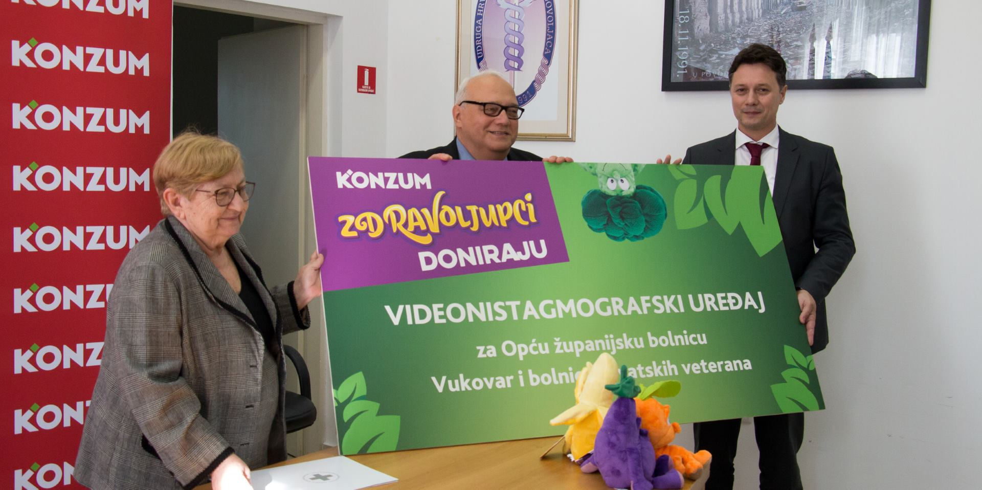 Konzum donirao uređaj Općoj županijskoj bolnici Vukovar i bolnici hrvatskih veterana