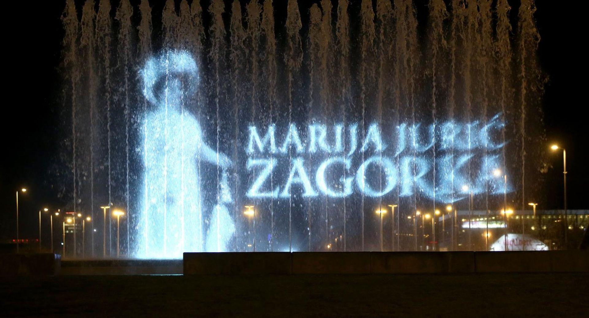 U utorak počinju 12. Dani Marije Jurić Zagorke