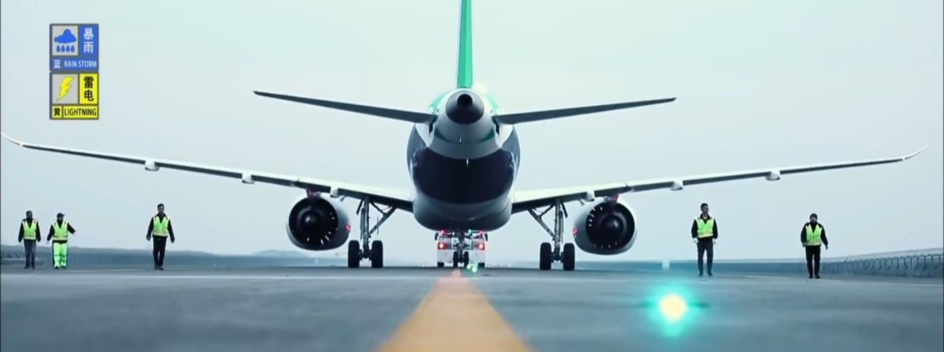 Uspješni probni let prototipa kineskog mlažnjaka C919