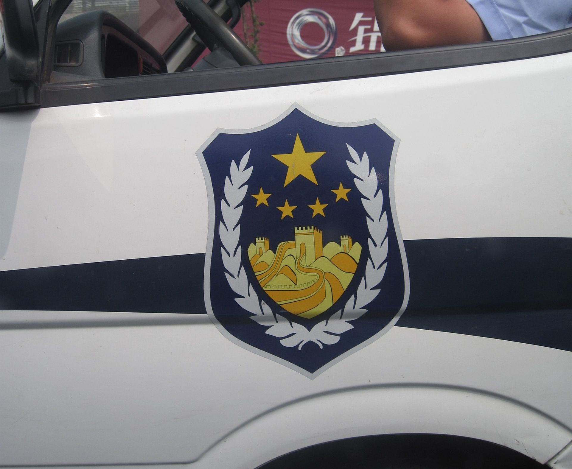 OTMICA AUTOBUSA U KINI Pet osoba mrtvo, više od 20 ozlijeđeno
