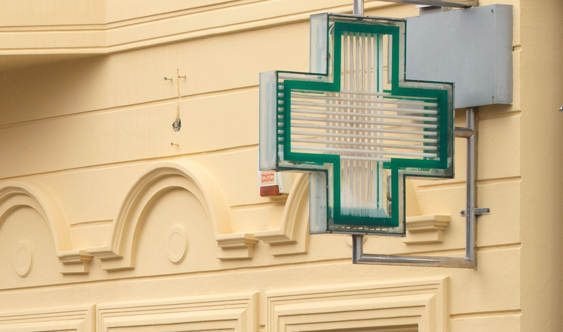 Gripa se širi Hrvatskom