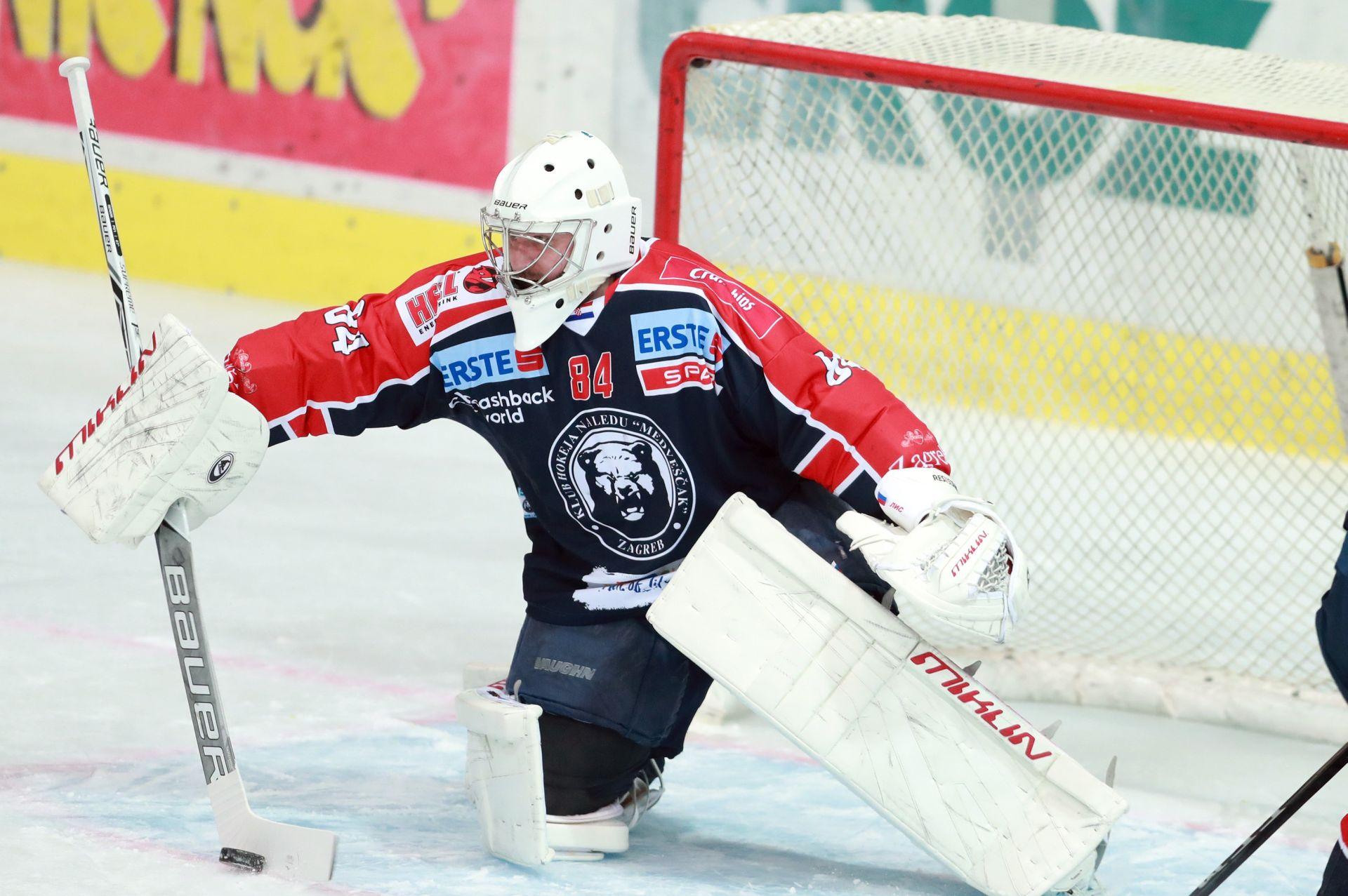 KONAČNI KRAH Gasi se legendarni hokejaški klub Medveščak?