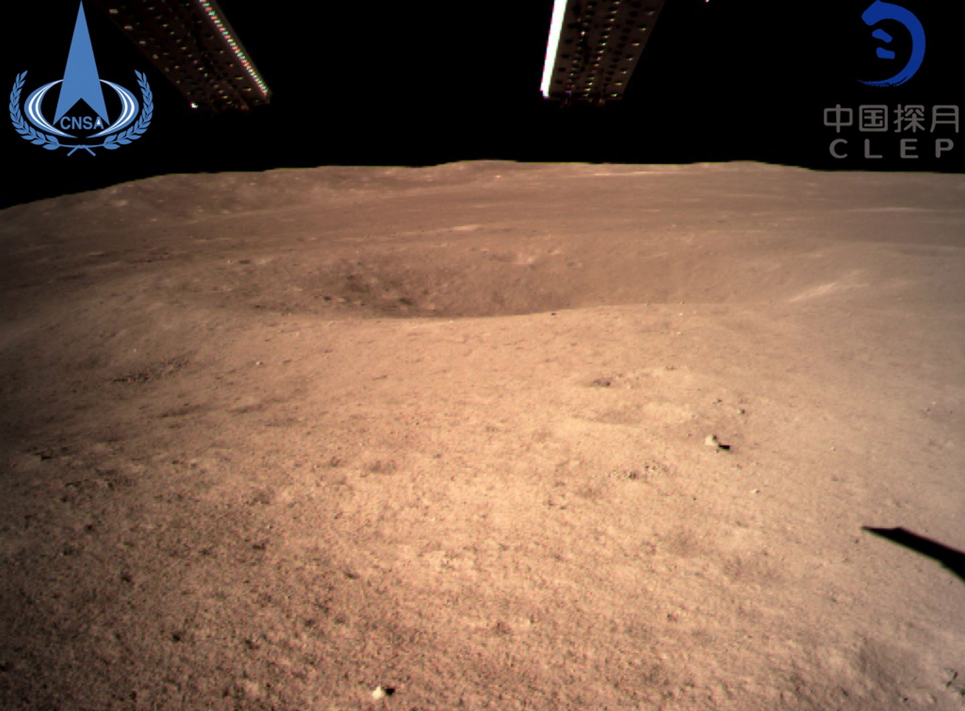 Kina, prva zemlja na 'tamnoj' strani Mjeseca