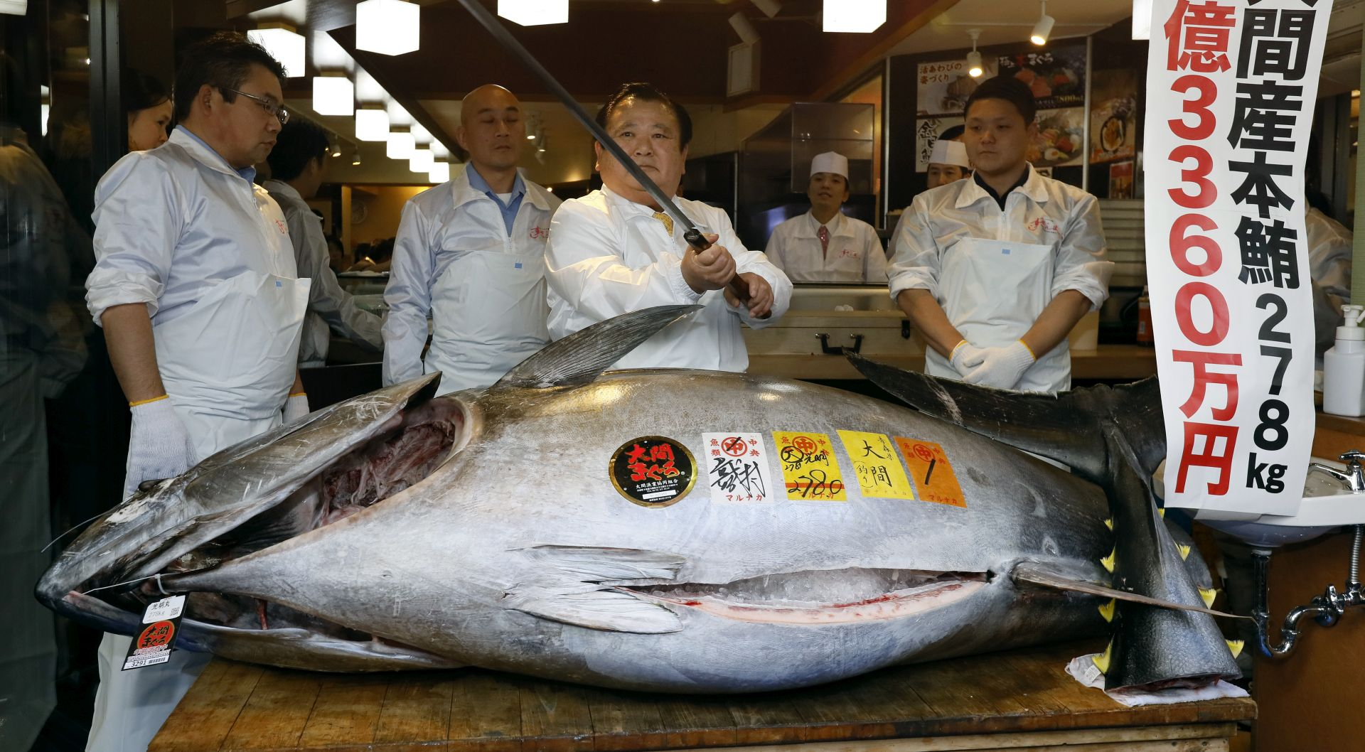 Tuna prodana za rekordnih tri milijuna dolara