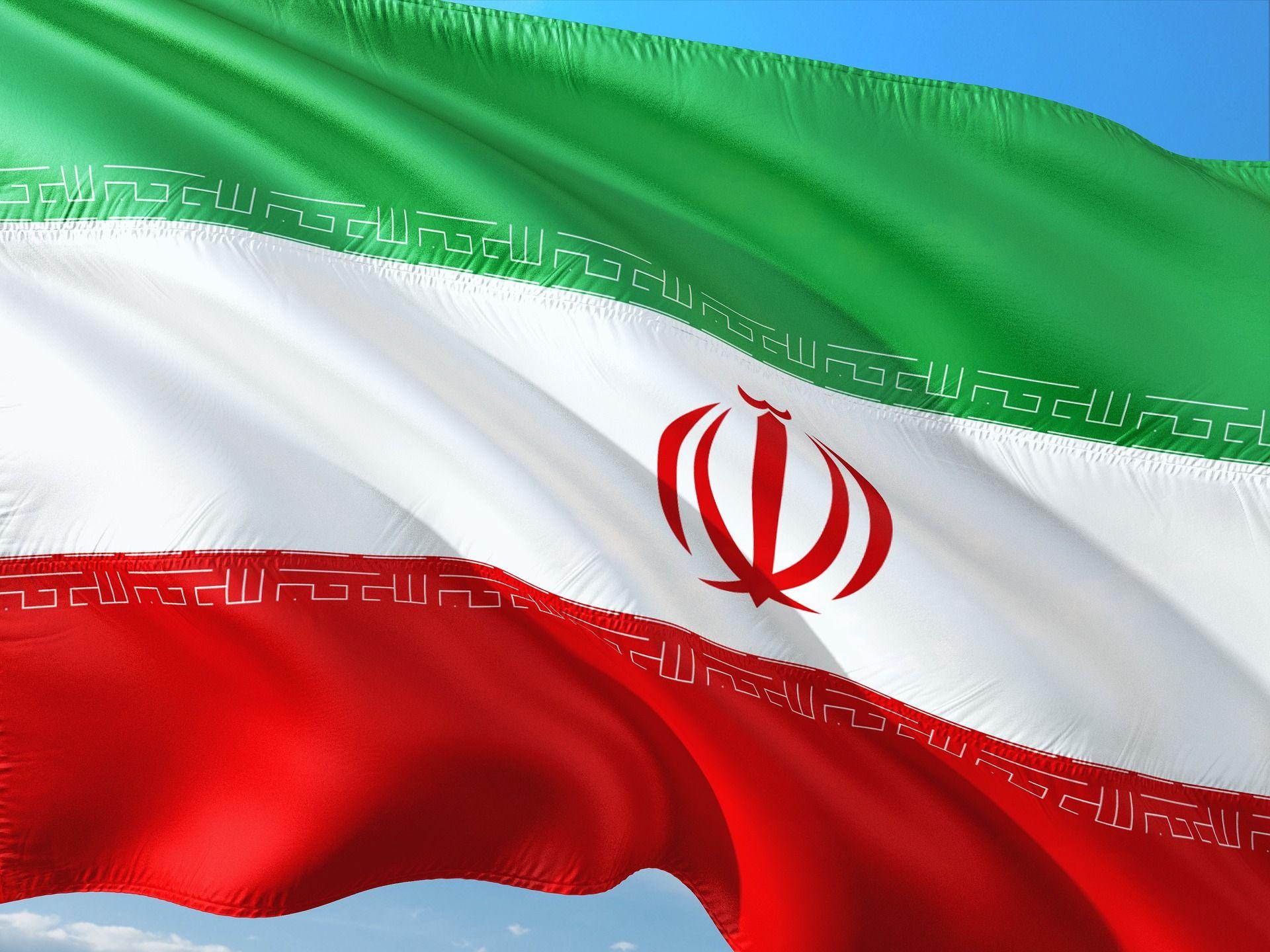 Krah američke politike prema Iranu