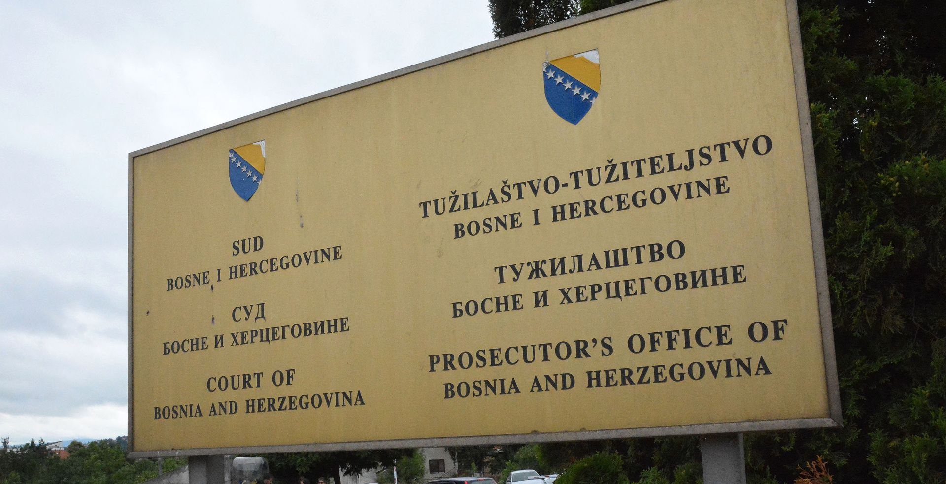 Ustavni sud BiH nenadležan za odluku Izbornog povjerenstva