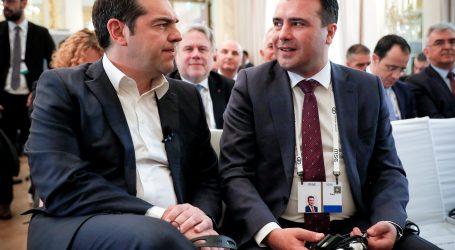 Premijeri Grčke i Sjeverne Makedonije dobili priznanje u Muenchenu