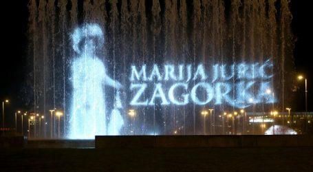 Obilježava se 146. rođendan Marije Jurić Zagorke