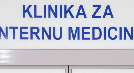 BiH 4 nove žrtve gripe, ukupno umrlo 22