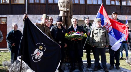 HDZ BiH osudio okupljanja četnika u Višegradu
