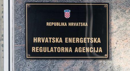 Rasprava o Izvješću o radu HERA-e u 2017.
