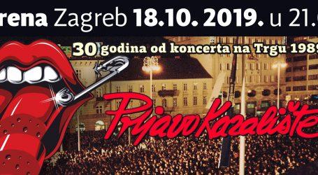 Trideseta godišnjica legendarnog koncerta