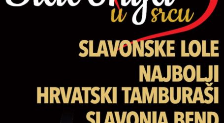 Slavonske Lole, Najbolji hrvatski tamburaši i Slavonia Band na zajedničkom koncertu