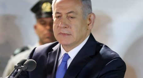 Izraelska vojska potvrdila da je izvela zračni napad na Siriju
