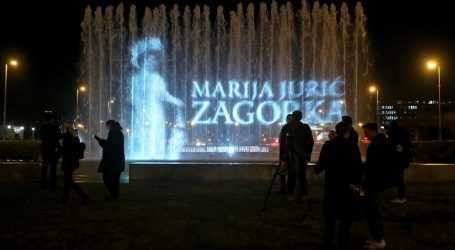 Do 1. rujna prijava izlaganja na skup Dani Marije Jurić Zagorke