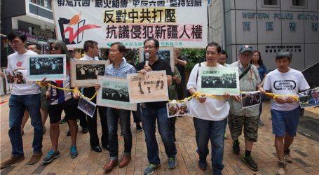 """SAD: Kina muslimansku manjinu zatvorila u """"koncentracijske logore"""""""