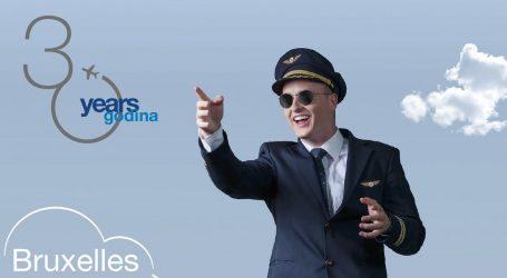 Croatia Airlines vas poziva u uzbudljivo ljeto