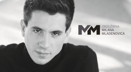 Raspisan natječaj za prvu glazbenu nagradu Milana Mladenovića