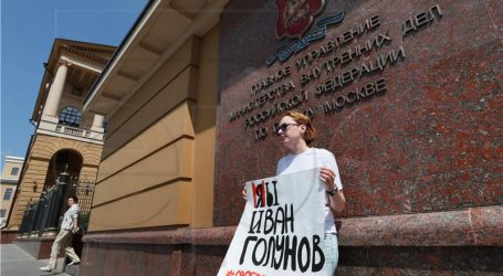 MOSKVA Policija privela gotovo stotinu osoba na prosvjedu