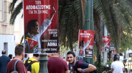 Grci danas izlaze na prijevremene parlamentarne izbore