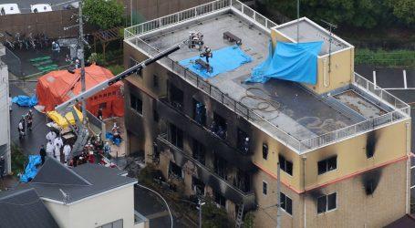 Muškarac koji je podmetnuo požar u Kyotu osuđeni je pljačkaš