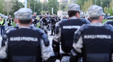 STRAVA U SRBIJI: Ubio zeta i unuka te ranio snahu i drugog unuka