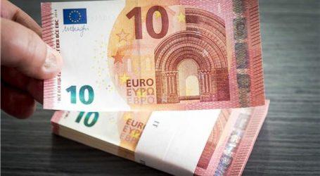 Eurozona pozdravlja pismo namjere Hrvatske za ulaskom u čekaonicu za euro