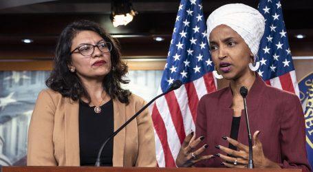 Izraelske vlasti zabranile ulazak u zemlju američkim kongresnicama