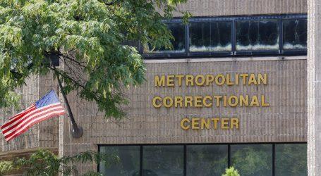 Nakon slučaja Epstein, smijenjen direktor savezne uprave za zatvore