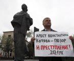 Zbog zabrane, u Moskvi pojedinačni prosvjedi za poštene izbore