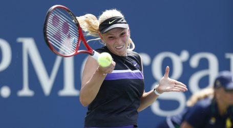 US Open: Vekić bez polufinala