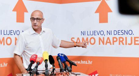 """HNS """"Uzvik 'Za dom spremni' neprihvatljiv, očekujemo da policija radi svoj posao"""""""