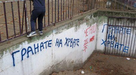 """Grafiti s porukom """"granate na Hrvate"""" na zidovima beogradske osnovne škole"""