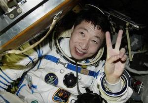 Kineski let u svemir uvod je u invaziju na Tajvan
