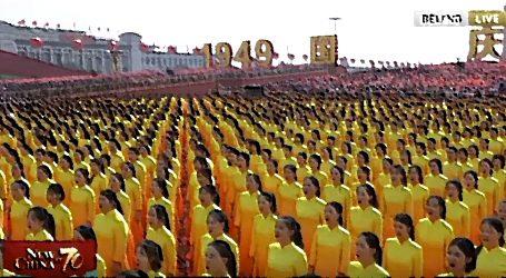 VIDEO: NR Kina slavi jubilarni dan državnosti