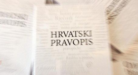 PRAVOPISNI PUČ MATICE HRVATSKE: Urota šutnje oko novog pravopisa