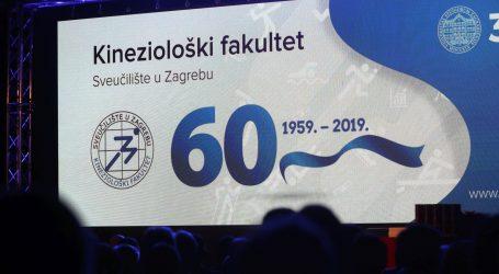 Proslavljeno šest desetljeća rada Kineziološkoga fakulteta u Zagrebu