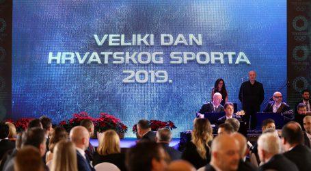 HOO 'Perković i Srbić najbolji sportaši Hrvatske'