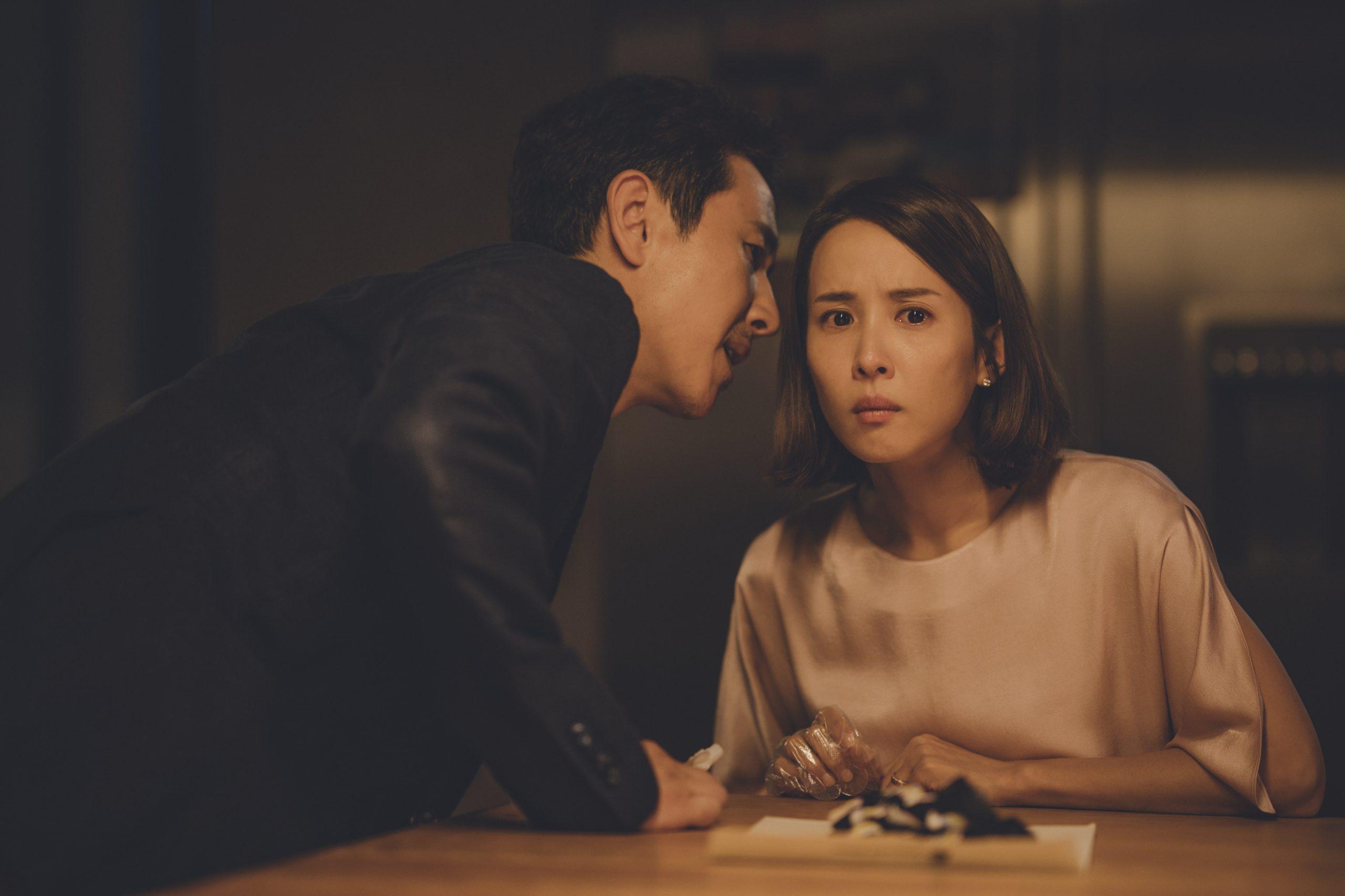 """(VIDEO) UDRUŽENJE AMERIČKIH FILMSKIH KRITIČARA: Film godine je južnokorejski """"Parazit"""""""