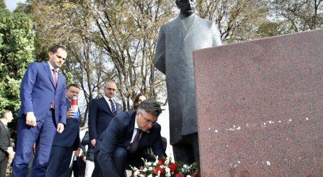 PLENKOVIĆ 'Tuđmanovo vizionarstvo nas i danas obvezuje'