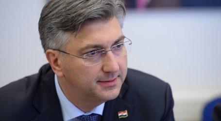 Novogodišnja čestitka predsjednika Vlade Andreja Plenkovića